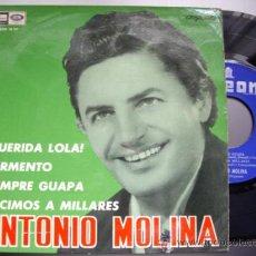 Discos de vinilo: ANTONIO MOLINA EP 1971 - DIFICIL DE CONSEGUIR. Lote 245776250