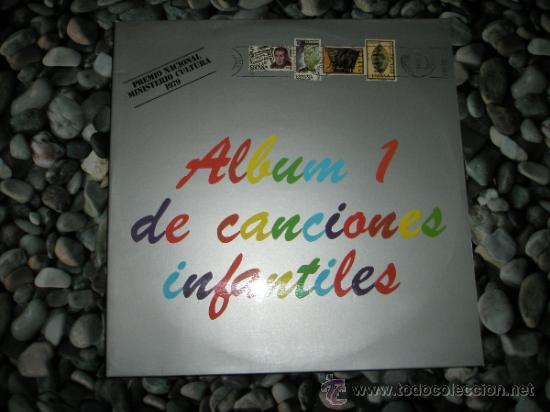LP-CANCIONES INFANTILES-PREMIO NACIONAL Mº CULTURA 1979-. (Música - Discos - LPs Vinilo - Música Infantil)