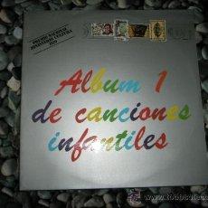 Discos de vinilo: LP-CANCIONES INFANTILES-PREMIO NACIONAL Mº CULTURA 1979-.. Lote 37510614