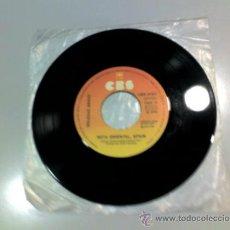 Discos de vinilo: SOLEDAD BRAVO - ROTA ORIENTAL,SPAIN - QUE TRATA DE ESPAÑA - 1978 CBS. Lote 37288895