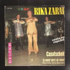 Vinyl records - rika zarai - 37214034