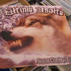 Discos de vinilo: ULTIMO ASALTO SOLOS CONTRA TODOS LP VINILO INCLUYE POSTER NUEVO PUNK OI! SKINEHAD BARCELONA. Lote 37281346