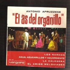 Discos de vinilo: AS DEL ORGANILLO. Lote 37342539