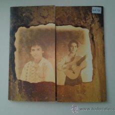 Discos de vinilo: ARREBATO - RUMBA CANALLA (PEDIDO MINIMO 6 EUROS). Lote 37380903