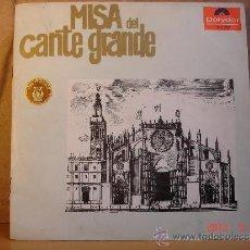 Discos de vinilo: EMILIO GONZALEZ DE HERVAS - MISA DEL CANTE GRANDE - POLYDOR 512 SFLP - 1966 - MUY DIFICIL. Lote 37401941