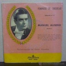 Discos de vinilo: MANUEL AUSENSI - ROMANZAS DE ZARZUELAS - LA DEL SOTO DEL PARRAL + 2 - EP ALHAMBRA 1962. Lote 37402247