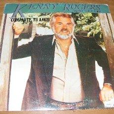 Discos de vinilo: 1 DISCO VINILO - 33 RPM - LP - AÑO 1981 - KENNY ROGERS ( SHARE YOUR LOVE ). Lote 37403782