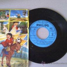 Discos de vinilo: DISCO DE LA SERIE MARCO, PROMOCION DE DANONE. Lote 37404868