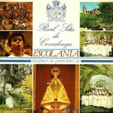 Discos de vinilo: REAL SITIO DE COVADONGA - ESCOLANÍA - POLIFONÍA DE CANTO POPULAR ASTURIANO . Lote 37417387