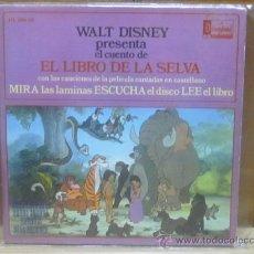 Discos de vinilo: CUENTO EL LIBRO DE LA SELVA CON LIBRO Y DISCO. Lote 247977810