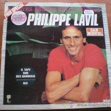 Discos de vinilo: PHILIPPE LAVIL SAN MIGUEL 6.33 PRIX SPECIAL / LP RCA FRANCE PEPETO. Lote 37447920