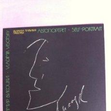 Discos de vinilo: VLADIMIR VISOTSKY SELF-PORTRAIT VINYL RECORDS LP 1988. Lote 37504053