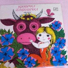 Discos de vinilo: CUENTOS INFANTILES RUSOS. URSS 1975. Lote 37508378