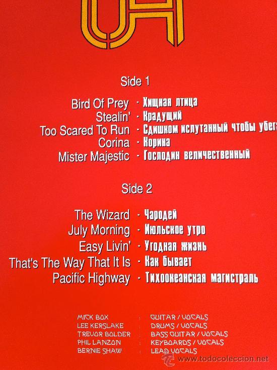 Uriah Heep Live In Moscow Concierto En Moscu Buy Vinyl Records Lp Pop Rock International Of The 80s At Todocoleccion 37508154