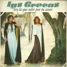 Discos de vinilo: LAS GRECAS SINGLE SELLO CBS EDITADO EN ESPAÑA AÑO 1975. Lote 37483615