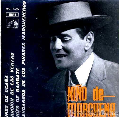 NIÑO DE MARCHENA (PEPE MARCHENA) - AIRES DE OCAÑA - 1966 (Música - Discos de Vinilo - EPs - Flamenco, Canción española y Cuplé)