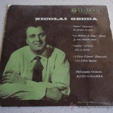 Discos de vinilo: NICOLAI GEDDA TENOR & THE PHILHARMONIA ORCHESTRA (MANON - LES PECHEURS DE PERLES - MARTHA - L'ELISIR. Lote 37540185