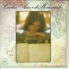 Discos de vinilo: CECILIA SINGLE SELLO CBS AÑO 1975 EDITADO EN ESPAÑA . Lote 37555082