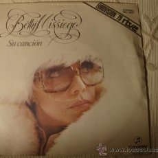 Discos de vinilo: DISCO SINGLE. Lote 37574464