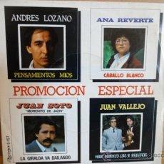 Dischi in vinile: ANDRÉS LOZANO, ANA REVERTE, JUAN SOTO, JUAN VALLEJO. SINGLE PROMOCIÓN ESPECIAL / OLYMPO / LUJO. ****. Lote 37594310