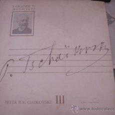 Discos de vinilo: PETER ILIC CIAIKOVSKI IIII GARANDI 53 MUSICISTI . Lote 37615548