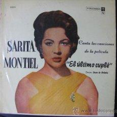 Discos de vinilo: SARA MONTIEL LP DE ARGENTINA. Lote 37645705