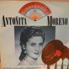 Discos de vinilo: ANTOÑITA MORENO. LP EMI 1986. . ****/***. Lote 37681233