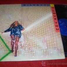 Discos de vinilo: SILVETTI I LOVE YOU LP 1980 HISPAVOX PROMO EDICION ESPAÑOLA SPAIN COMO NUEVO. Lote 37702478