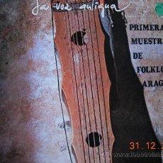 Discos de vinilo: PRIMERA MUESTRA DE FOLKLORE ARAGONÉS LP DE GUIMBARDA CON LIBRETO. Lote 37731118