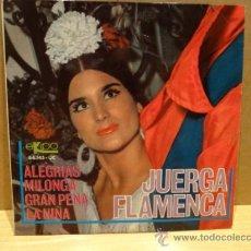 Discos de vinilo: GRUPO GITANO DEL SACROMONTE. JUERGA FLAMENCA. EP EKIPO 1966. BUENA CALIDAD. ***/***. Lote 37742448
