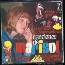 Discos de vinilo: MARISOL SINGLE EP. Lote 37735286