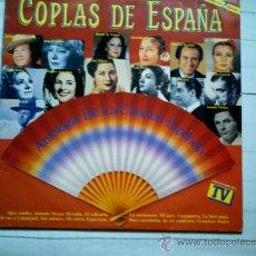 Discos de vinilo: VINILO COPLAS DE ESPAÑA. ANTOLOGIA DE LA CANCION ESPAÑOLA (DOBLE LP). Lote 37751248
