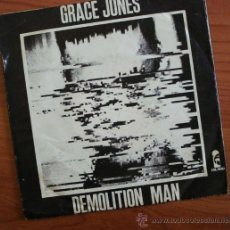 Discos de vinilo: GRACE JONES, DEMOLITION MAN (COMPUESTA POR STING) - I'VE SEEN THAT FACE BEFORE. 1981.. Lote 37776057