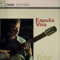 """Discos de vinilo: VICTOR MONGE """"SERRANITO"""" : ESPAÑA VIVA (LP 33 RPM, DECCA, ESTÉREO 4 FASES, 1979). Lote 37779166"""
