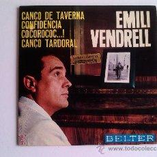 Discos de vinilo: EMILI VENDRELL, LOTE 4 DISCOS. Lote 37820368