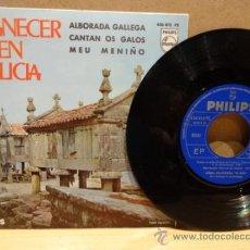 Discos de vinilo: AMANECER EN GALICIA. ALBORADA GALLEGA. EP PHILIPS 1966. LUJO. CARPETA CON LENGÜETA. ****/****. Lote 98961391