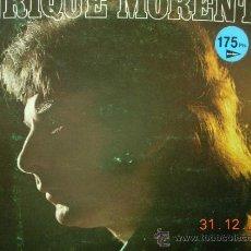Discos de vinilo: ENRIQUE MORENTE LP CANTES ANTIGUOS DEL FLAMENCO. Lote 37839403