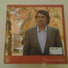 Discos de vinilo: MANUEL GERENA - OTRA NUEVA ILUSION (PEDIDO MINIMO 6 EUROS). Lote 37878035