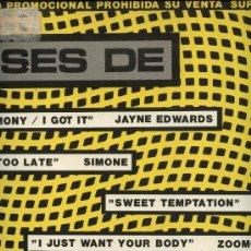 Discos de vinilo: ASES DE DISCOTECA - JAYNE EDWARS, SIMONE, GEM, ZOOM ZOOM. Lote 37881926
