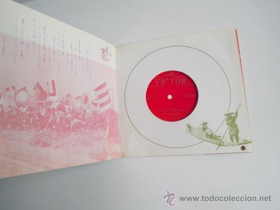 Discos de vinilo: SHONEN-MINYO-KAI - JAPANESE FOLK SONGS - DISCO LIBRO (4 FLEXIS) JAPAN - VICTOR MUSIC BOOK MBK-2009 - Foto 3 - 38026491
