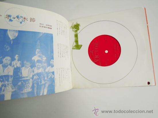 Discos de vinilo: SHONEN-MINYO-KAI - JAPANESE FOLK SONGS - DISCO LIBRO (4 FLEXIS) JAPAN - VICTOR MUSIC BOOK MBK-2009 - Foto 5 - 38026491