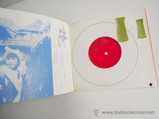 Discos de vinilo: SHONEN-MINYO-KAI - JAPANESE FOLK SONGS - DISCO LIBRO (4 FLEXIS) JAPAN - VICTOR MUSIC BOOK MBK-2009 - Foto 6 - 38026491