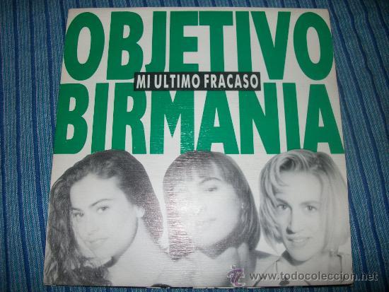 EP - OBJETIVO BIRMANIA - MI ULTIMO FRACASO (Música - Discos de Vinilo - EPs - Pop - Rock - New Wave Internacional de los 80)
