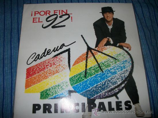 EP - EMILIO ARAGON - TE HUELEN LOS PIES / CUIDADO CON PALOMA … EDICION LIMITADA Y NUMERADA A 5000 C (Música - Discos de Vinilo - EPs - Pop - Rock - New Wave Internacional de los 80)