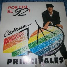 Discos de vinilo: EP - EMILIO ARAGON - TE HUELEN LOS PIES / CUIDADO CON PALOMA … EDICION LIMITADA Y NUMERADA A 5000 C. Lote 38046456