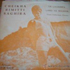 Discos de vinilo: CHEIKHA RIMITTI SGHIRA EP FOLK ARABE. Lote 38165353