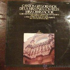 Discos de vinilo: CANTOS GREGORIANOS DE LA MISA PARA LOS FIELES. MISA ORBIS FACTOR.. Lote 38086650