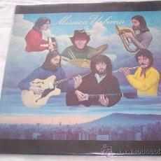 Discos de vinilo: MUSICA URBANA LP IBERIA (1978) PROGRESIVO ESPAÑOL 70´S MUY RARO EXCEL.ESTADO. Lote 38094639