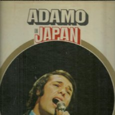 Discos de vinilo: ADAMO IN JAPAN LP PORTADA DOBLE SELLO EMI-ODEON EDITADO EN JAPON. Lote 38125584
