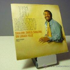 Discos de vinilo: LUC BARRETO SHALOM, SHULA, SHALOM SINGLE. Lote 38167750